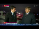 Пресс-секретарь президента РФ Д.Песков_ Нагнетание истерии вредит Российско-Американским отношениям