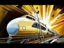 109-ый идет без остановки 1975. Япония. Полный дубляж - фильм-катастрофа, реж Дзюнья Сато