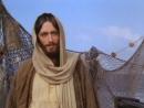 Иисус из Назарета - (2 серия) 1977
