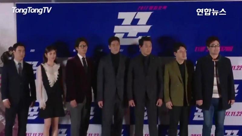 현빈(Hyun Bin) 꾼(The Swindlers) 시사회 -Photo Time- (유지태, 나나, 배성우, 안세하)