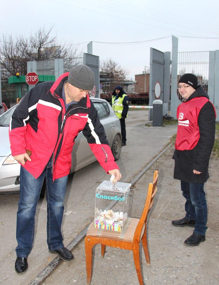 На «Красном котельщике» прошел Международный день благотворительности