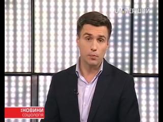 Соціологія. Як змінилося українське суспільство за 2015 рік
