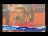 Smash и Юрий Титов -