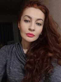 Анна Хамидулина