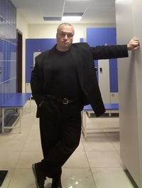 Александр Гавриков