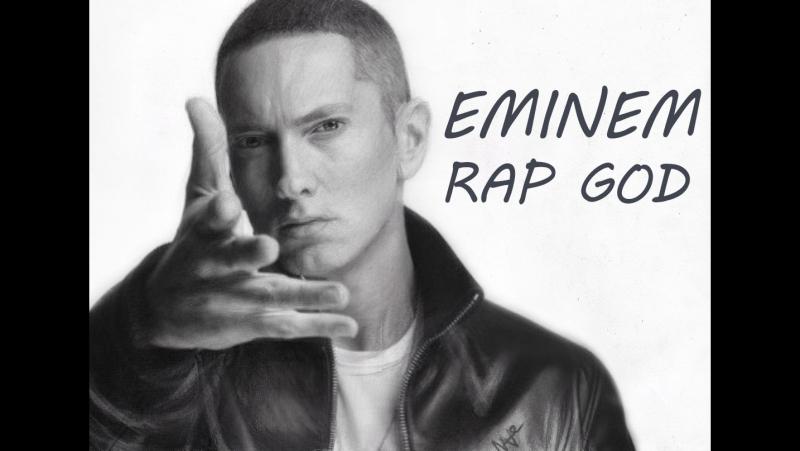 Eminem - Rap God Live Music Awards 2013 7 words per second 7 слов в секунду
