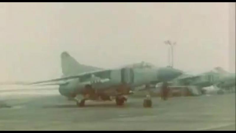 Документальный фильм о 927-м ИАП (аэродром Берёза в Брестской области (Белоруссия))