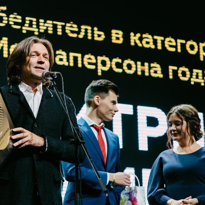 Сергей Грим |