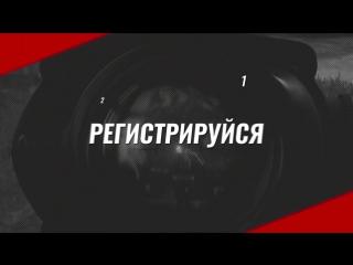 M19 Hype Challenge 2 по PUBG