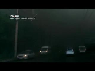 Челябинск в дыму