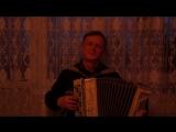 Виктор Гречкин (баян) - Что так сердце растревожено