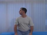 Поиск видеозаписей по запросу гимнастика для шеи Шишонин