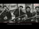 100 фактов о 1917. Бунт матросов «Авроры»