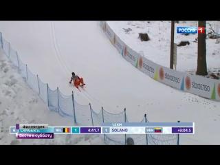 Худший лыжник планеты впервые увидел снег за пять часов до чемпионата мира.