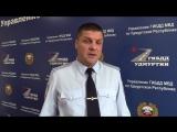 ДТП 23 августа 2017 года с участием детей Воткинский и Камбарский районы