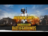 [Прямой эфир] PLAYERUNKNOWN'S BATTLEGROUNDS — Поле брани