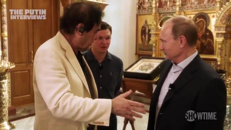 Путин: Сейчас меня ждут дочери, мы договорились пообедать Стоун: Вы уже дедушка? Путин: Да, но время побыть с близкими бывает оч