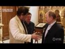 Путин Сейчас меня ждут дочери мы договорились пообедать Стоун Вы уже дедушка Путин Да но время побыть с близкими бывает оч