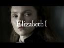 Елизавета I и ее враги 1 серия Игра престолов. Битва за трон 2017 HD