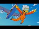 Смитерс и Бернс прыгнули с парашютом