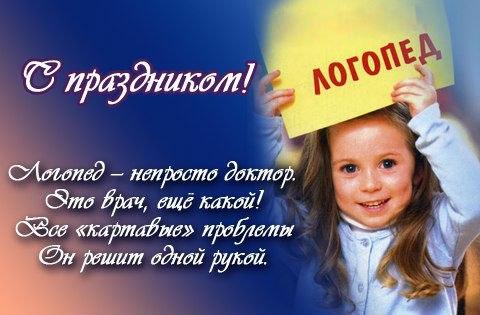 https://pp.userapi.com/c639731/v639731787/56ff7/3ndRtjQUVmc.jpg