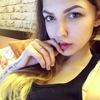 Катерина Лукьянович