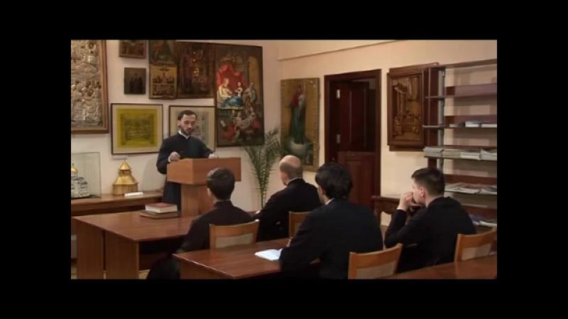 Уроки богослов'я. Історія Православ'я на Русі ч.29 Руський старообрядницький розкол