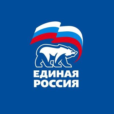 Мелекесское-Местное-Отделение Единая-Россия