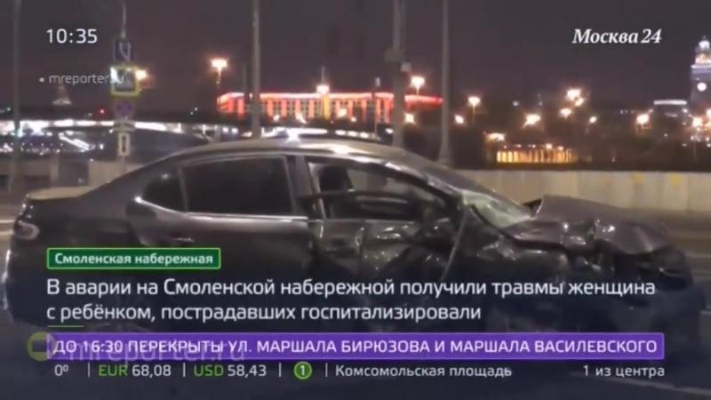 Два автомобиля столкнулись на Смоленской набережной
