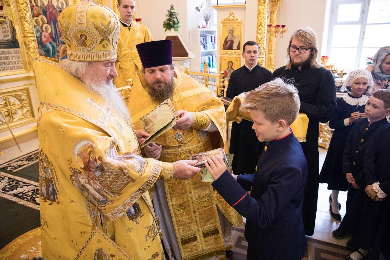 Православная гимназия отметила день памяти своего небесного покровителя