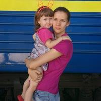 Мария Гайдученко  *Николаевна*