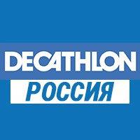 Декатлон | Decathlon