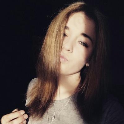 Ekaterina Romanovna