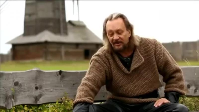 Сундаков В. - интервью для фильма Михаила Задорнова Рюрик.Потерянная быль (2012)_(360p)