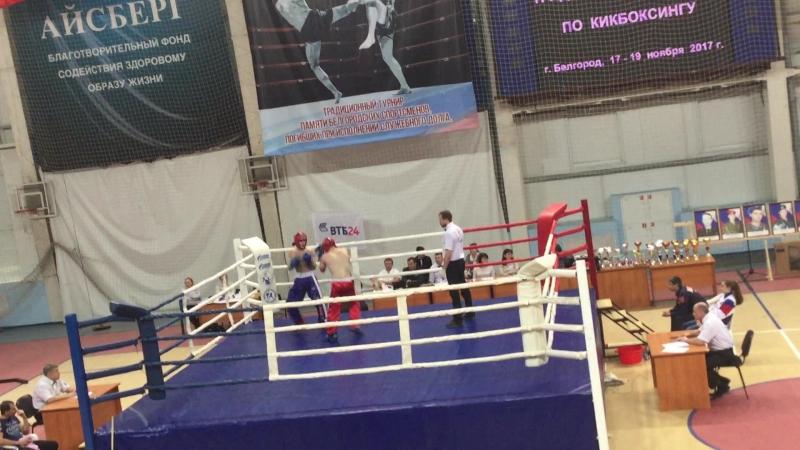 Погосян Алик, 2 раунд, Белгород