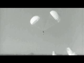 Баллада о парашютах