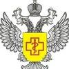 Роспотребнадзор по Республике Башкортостан