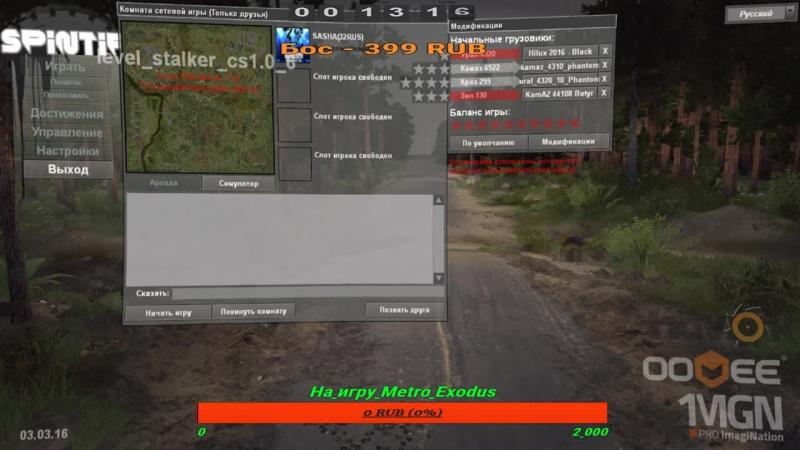SpinTires (v03.03.16) Карта «Тени Чернобыля 2» версия 1.1