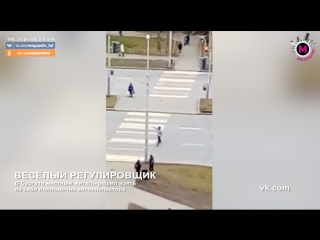 Мегаполис - Весёлый регулировщик - Сургут