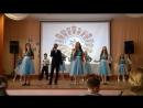 Песня Я, ты, он, она Вокальный ансамбль Тутти - фрутти.