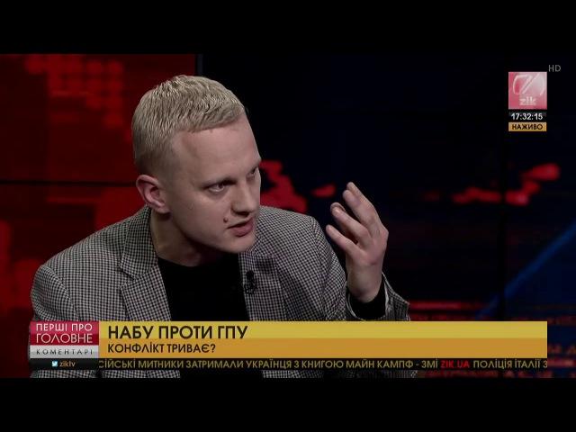 Віталій Шабунін про генпрокурора: Нерозуміння елементарних норм ставить під загрозу усю державу <Шабунин>