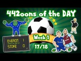 Rooney Goal! Cahill Red! Pep's Clothes! Liverpool's Defence! (Parody goals and highlights 1718)