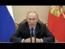 Вести Путин люди ждут от новых губернаторов изменений к лучшему