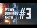 WoWs Moments Show 3