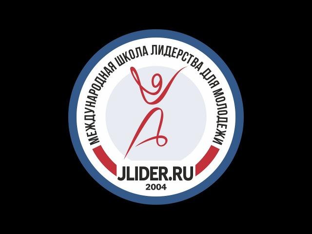 Сплочение для Тюменского Президентского Кадетского Училища