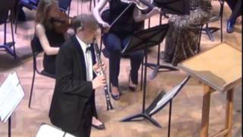 К.М.Вебер. Концерт для кларнета №2. Евгений Петров (кларнет). Дирижер - Рафаэль Баг...