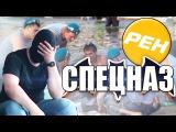 Злой обзор фильма СПЕЦНАЗ ЗА ГРАНЬЮ ВОЗМОЖНОГО (Рен-тв)
