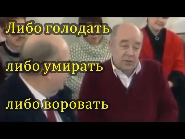Леонид Броневой Актёрские байки