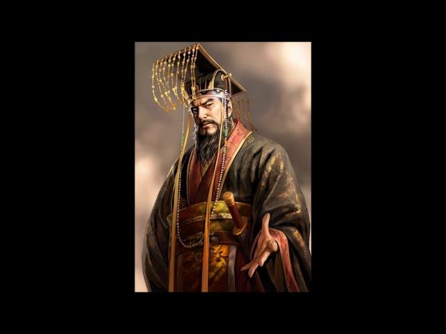 Цинь Шихуанди (Ин Чжэн) - первый император Китая. Историк Наталия Ивановна Басовская. 04.12.2010