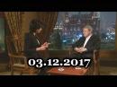 Явлинский: Россия идет по пути которого нет!